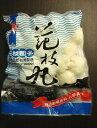 花枝(イカ)団子台湾屋台でもお馴染みの「イカ団子」です♪揚げて良し◎ゆでて良し◎ぷりぷりの食感のイカ、旨味のカレ…