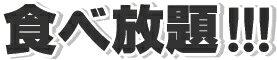 Xmas北京ダック特別セット【送料無料】プレミアム北京ダックローストセット【楽ギフ_のし】【RCP】