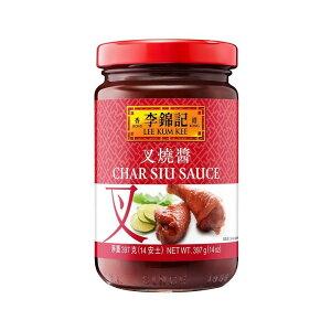 李錦記 叉焼醤(チャーシュージャン)リキンキ 397g