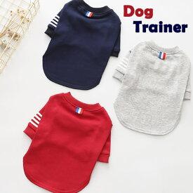 ■SALE■犬 服 犬服 小型犬 トップス トレーナー ドッグウエア XS S M L XL ネイビー レッド グレー