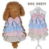 犬服犬服小型犬柄違いフリルスカートリボン付きワンピースドッグウエアXSSML