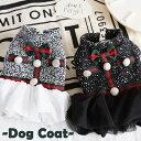 犬 犬服 秋冬 あたたか 防寒 小型犬 エレガント リボン付き コート アウター ドッグウエア ブラック ホワ…
