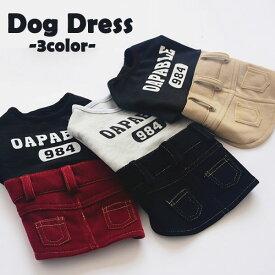 ■SALE■犬 服 犬服 カジュアル ワンピース 小型犬 XS S M L レッド ネイビー ベージュ