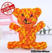 犬犬用おもちゃ縄編み縄くまベアプレゼント可愛いキュート