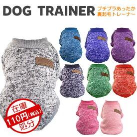 〓犬服 犬 服 カラフル カジュアル シンプル トレーナー 小型犬 XS S M L XL