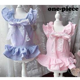 ■SALE■犬 服 犬服 春夏 リボン付き 袖口キュート ワンピース ピンク パープル