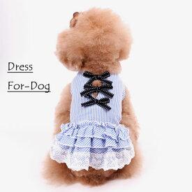 ★SALE★【定番】犬服 犬 服 春夏 小型犬 レース付き リボンワンピース XS S M L XL
