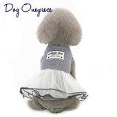 新作犬服犬服小型犬チュールワンピースXSSMLXLネイビー