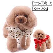 新作犬服犬服小型犬水玉リボントップスドッグウエアXSSMLXLXXL