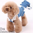犬 服 犬服 春夏 小型犬 肩紐キュート デニム ワンピース XS S M L XL