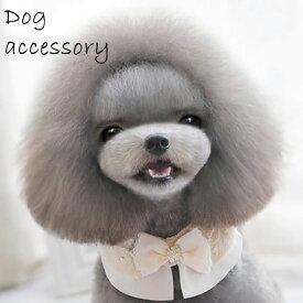 ■SALE■犬 猫 首輪 ネック アクセサリー DOGドッグ CATキャット ホワイト 可愛い フリーサイズ チョーカー