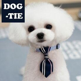 犬 猫 首輪 ネクタイ アクセサリー DOG ドッグ CAT キャット チョーカー