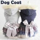 犬 犬服 秋冬 あたたか 防寒 小型犬 ファー付 フード付き コート アウター ドッグウエア ネイビー グレー