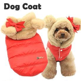 犬 犬服 秋冬 あたたか 防寒 小型犬 ボア 耳付きフード付き コート ドッグウエア レッド  XS S M L