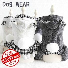 新作 犬 服 犬服 小型犬 チェック ワンピース カバーオール ドッグウエア XS S M L XL