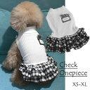 新作 犬服 犬 服 小型犬 チェックスカート ワンピース ドッグウエア XS S M L XL