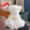 新作 犬服 犬 服 チュール リボン付き ウエディングドレス フォーマル イベント 結婚式 ワンピース XS S M…