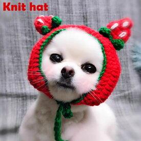 犬 犬用 猫 帽子 かぶりもの いちご 苺 小型犬 中型犬 インスタ映え S M