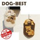 新作 犬服 犬 服 小型犬 熊さん ベアー ボア ベスト あったかベスト ブラウン ホワイト