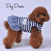 犬犬服小型犬ボーダーデニム風ワンピースドッグウエアXSSMLネイビー