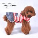犬 服 犬服 春夏 小型犬 レース付き ボーダー デニム風 ワンピース ドッグウエア  XS S M L レッド