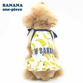 犬犬服バナナ柄キャミワンピースキュートサマー小型犬XSSML