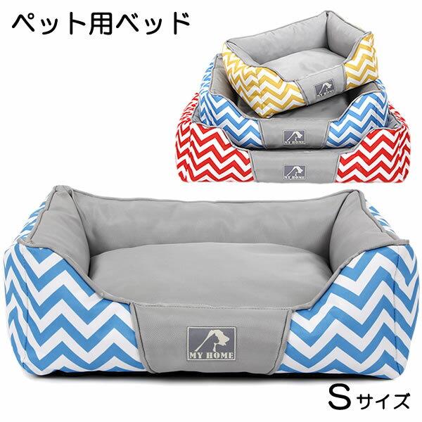 ■お1人様1個限り■ペット用 犬 ベッド 中型犬 猫 S ブルー/イエロー/レッド 夏用 オールシーズン