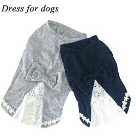 ■在庫処分■犬服 犬 服 小型犬 レース リボン ワンピース シンプル ドッグウエア XS S M L ネイビー/グレー