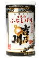 新潟の地酒/吉乃川(よしのがわ)/アルミ缶/本醸造【生原酒ふなしぼり】180ml