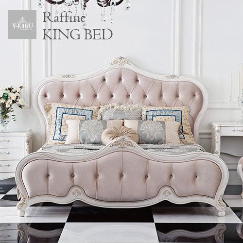 プリンセスベッド キングサイズ ベッド フレーム キング おしゃれ 白家具 ホワイト家具 ロココ 木製 Y-KAGUオリジナル Raffine ラフィネ 【送料無料・開梱設置付き】