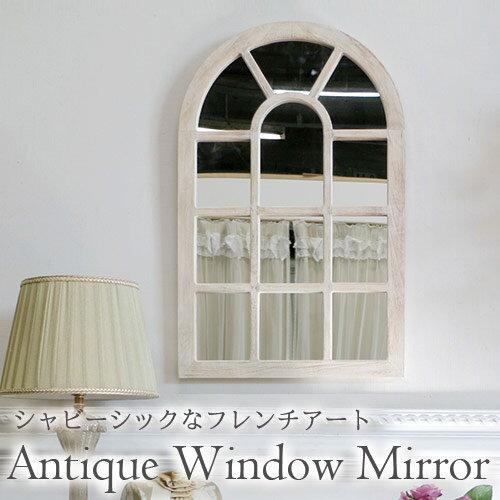 アンティークウィンドウミラー ホワイト 鏡 ミラー ウォールミラー 玄関ミラー ウィンドウ 窓 窓型 おしゃれ フレンチ アンティーク 什器 白 シャビー かわいい 壁掛けミラー 壁掛け 格子 【送料無料】