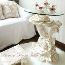 サイドテーブル テーブル ローテーブル アンティーク ウォッシュホワイト コンパクト 大理石 おしゃれ 白家具 ホワイ…