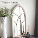 鏡 ミラー 壁掛け ウォールミラー 窓 窓型 フレーム ウィンドウミラー ウッド 木製 幅37cm 高さ81cm ローマ調 アンテ…