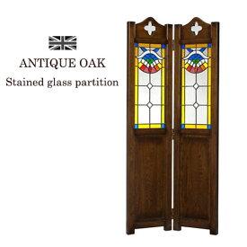 スクリーン2枚折 パーティション アンティーク 二面 2面 Antique Oak Collection 【送料無料】