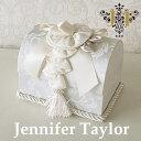 ジェニファーテイラー トランク型ボックス Florence(WH) Jennifer Taylor