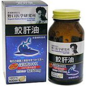 野口鮫肝油(野口医学研究所) 90粒