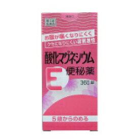 【第3類医薬品】酸化マグネシウムE便秘薬 360錠 健栄製薬