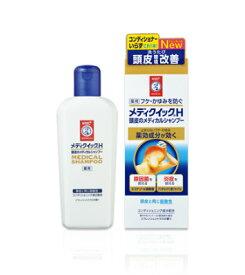 ロートメディクイックH頭皮のメディカルシャンプー ポンプ 320ml 【医薬部外品】