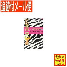 【メール便送料無料】オカモト ラブドーム ゼブラ 12個入/コンドーム