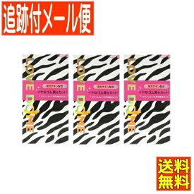 【3個セット】オカモト ラブドーム ゼブラ 12個入/コンドーム【メール便送料無料/3個セット】