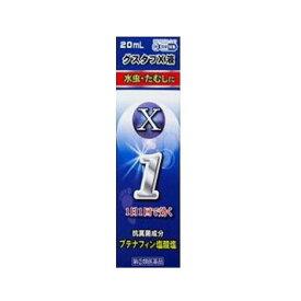 【第(2)類医薬品】グスタフX液 20ml 奥田製薬
