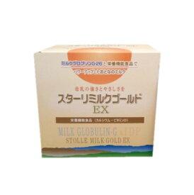 スターリミルクゴールドEX 30袋【乳清タンパク・ラクトフェリンを増量】