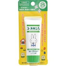 【3個セット】ユースキンS UVミルク 40g SPF25 PA++【メール便送料無料/3個セット】