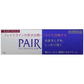【第2類医薬品】ペアアクネクリームW 14g【メール便送料無料】