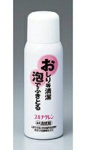 薬用清拭剤 スキナクレン 150ml 持田ヘルスケア