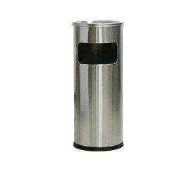 丸型 灰皿付き くず入れ MX−SN62A  ステンレス製
