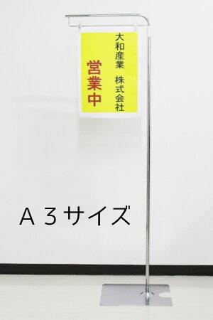 L型ポップスタンド使用例4