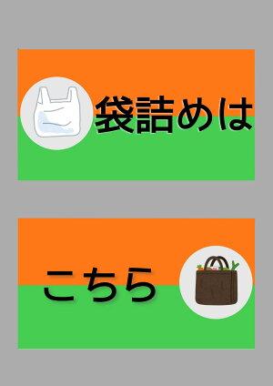 シール選択2