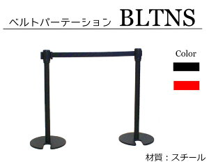 BLTN-BU