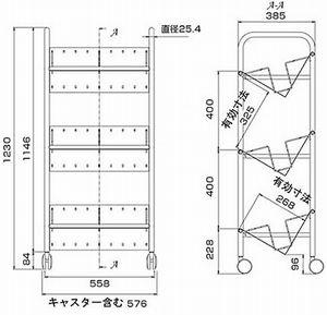 カラーシェルフファイルワゴン3段10-004MH図面